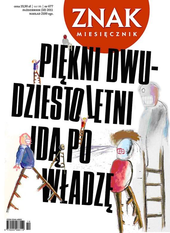 okładka Miesięcznik Znak, numer 677 (październik 2011), Książka |