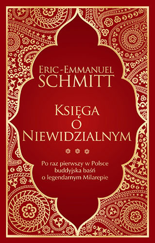 okładka Księga o Niewidzialnymksiążka |  | Schmitt Eric-Emmanuel