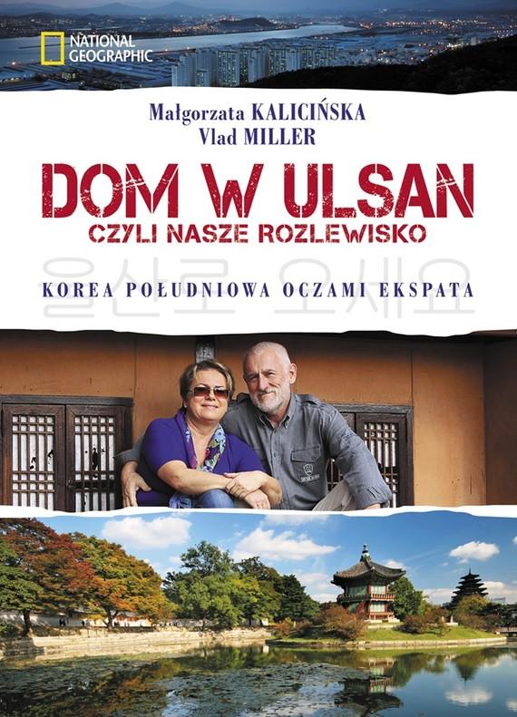 okładka Dom w Ulsan, czyli nasze rozlewisko, Książka | Małgorzata Kalicińska, Vlad Miller