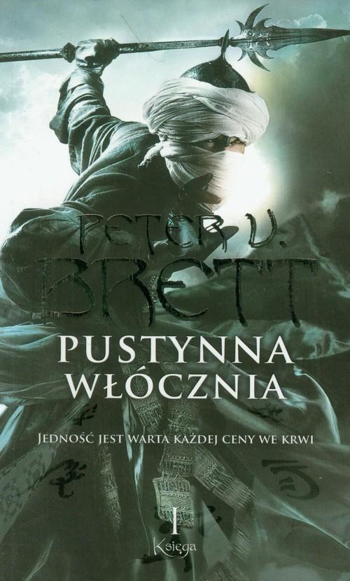 okładka Pustynna włócznia. Księga 1, Książka | Peter V. Brett