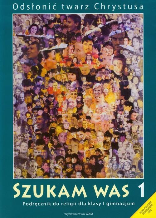 okładka Katechizm GIM 1 Szukam Was, Książka | zbiorowa praca