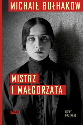 okładka Mistrz i Małgorzata. KsiążkaBułhakow Michaił