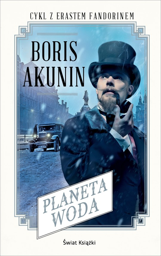 okładka Planeta Woda. Cykl z Erastem Fandorunemksiążka      Boris Akunin