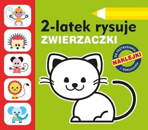 okładka 2-latek rysuje. Zwierzaczki, Książka | Anita Głowińska