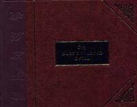 okładka Duży mały poradnik życia, Książka | Jackson H. Brown