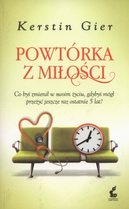 okładka Powtórka z miłości, Książka | Gier Kerstin
