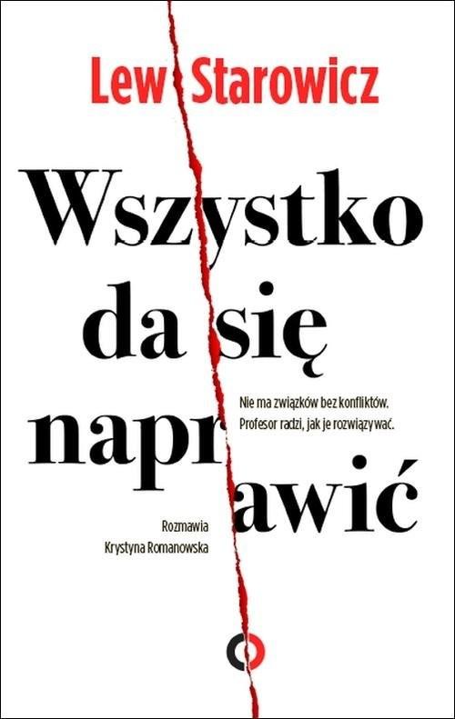 okładka Wszystko da się naprawić, Książka | Lew-Starowicz Zbigniew