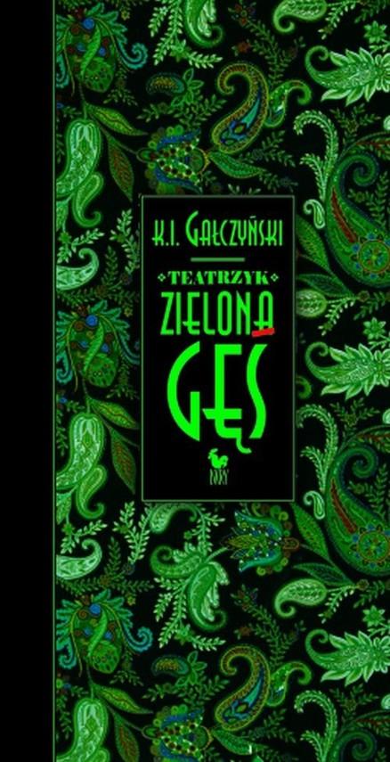 okładka Teatrzyk Zielona Gęśksiążka      Konstanty Ildefons Gałczyński