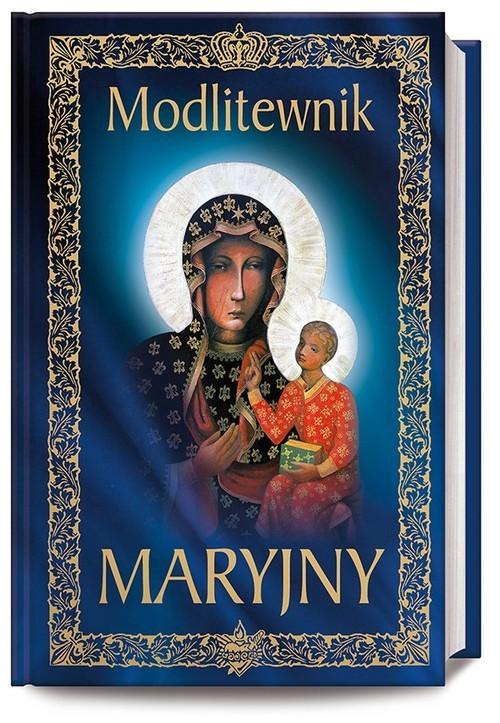 okładka Modlitewnik Maryjny, Książka   Bożena Hanusiak