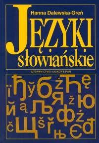 okładka Języki słowiańskie, Książka | Dalewska-Greń Hanna