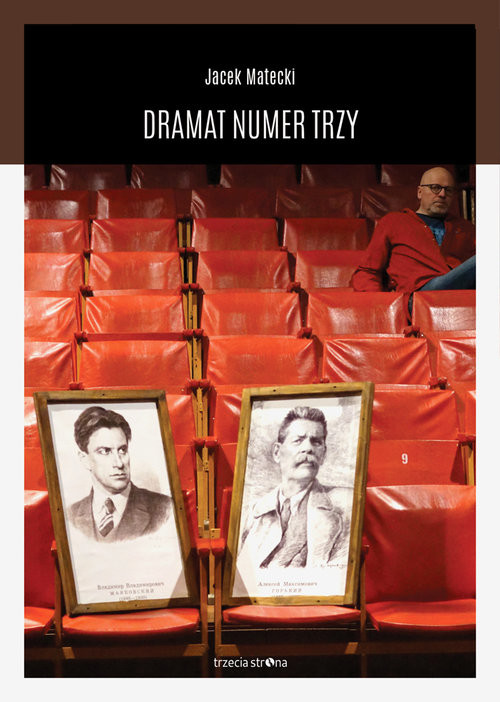 okładka Dramat Numer Trzy, Książka | Matecki Jacek