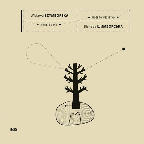 okładka Może to wszystkoksiążka |  | Szymborska Wisława