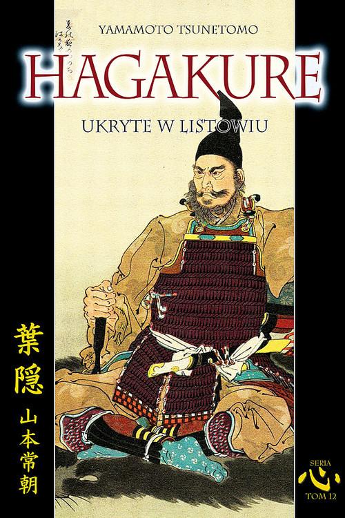 okładka Hagakure Ukryte w listowiu, Książka   Yamamoto Tsunetomo