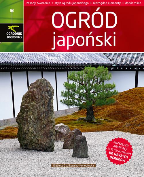 okładka Ogród japońskiksiążka |  | Guzikowska-Konopińska Elżbieta