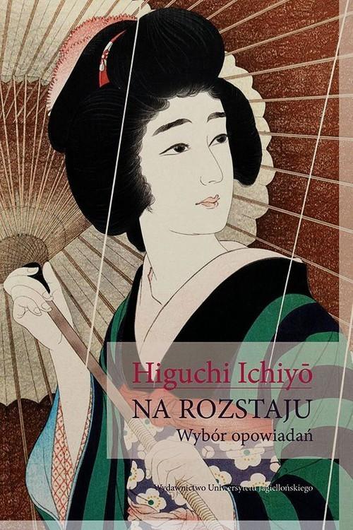 okładka Na rozstaju Wybór opowiadań, Książka | Ichiyo Higuchi