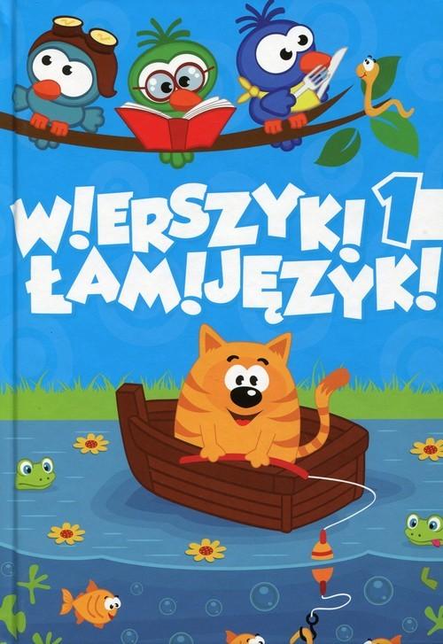 okładka Wierszyki Łamijęzyki 1, Książka | Janusz Jabłoński, Krzysztof Żywczak