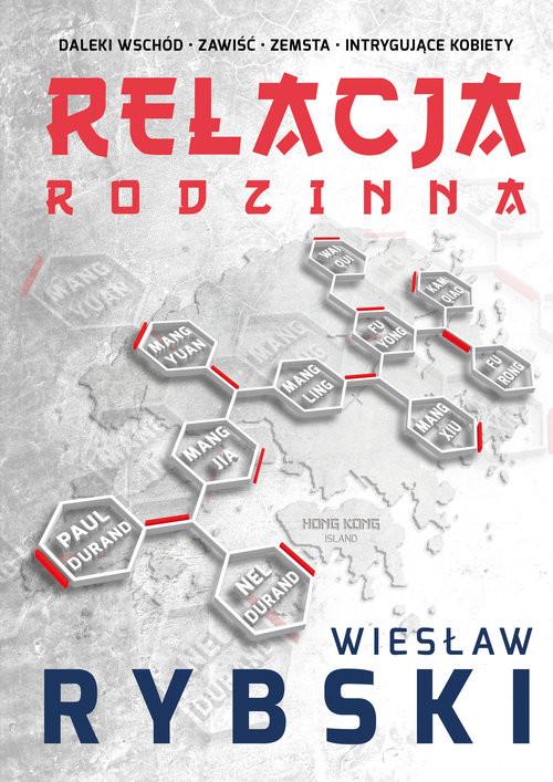 okładka Relacja rodzinna, Książka | Rybski Wiesław