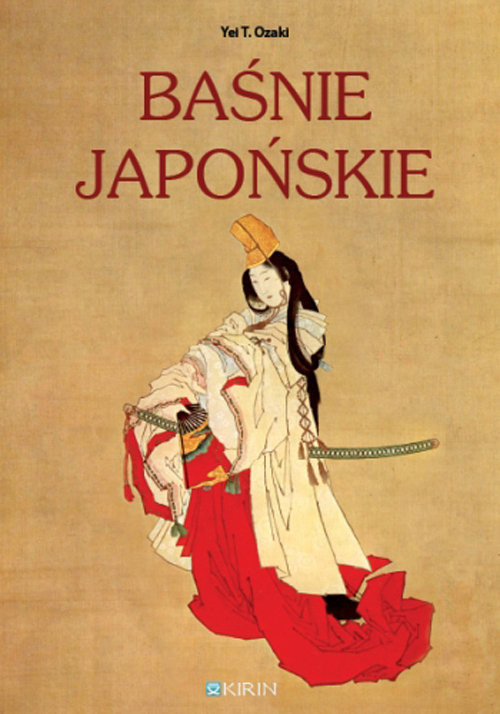 okładka Baśnie japońskie, Książka | Yei T. Ozaki