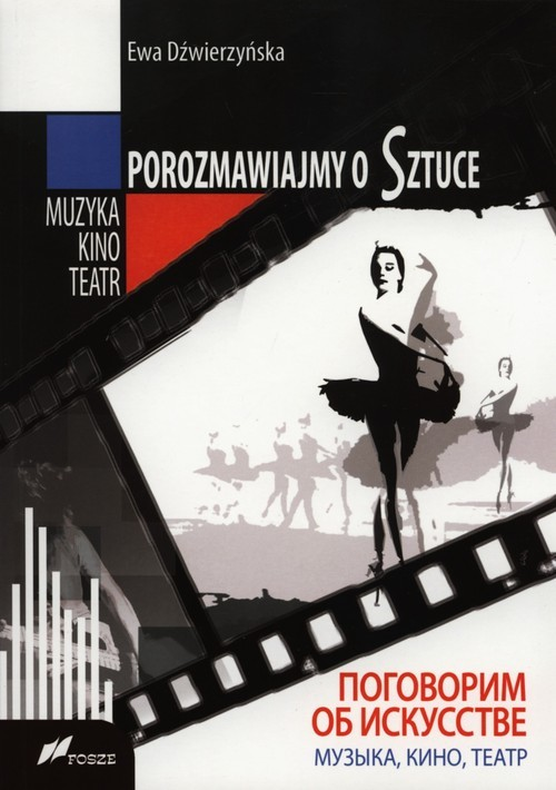 okładka Porozmawiajmy o Sztuce Muzyka kino teatr, Książka | Dźwierzyńska Ewa