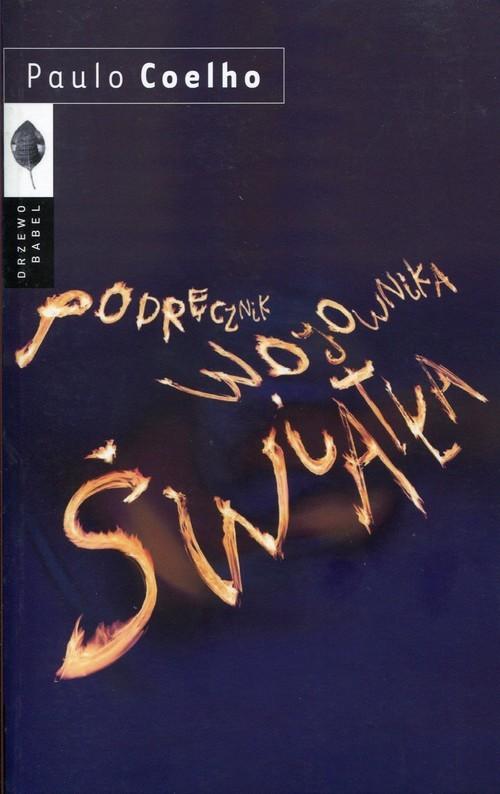 okładka Podręcznik Wojownika Światła, Książka | Paulo Coelho