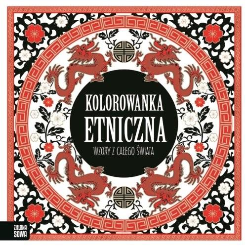 okładka Kolorowanki etniczne Wzory z całego świata, Książka | Praca Zbiorowa