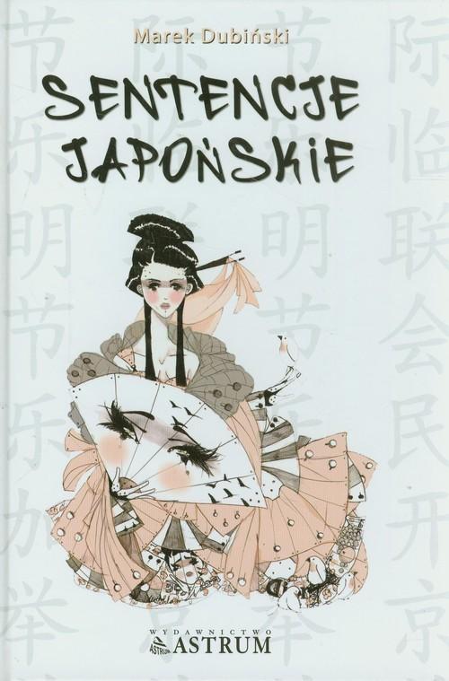 okładka Sentencje japońskie, Książka | Dubiński Marek