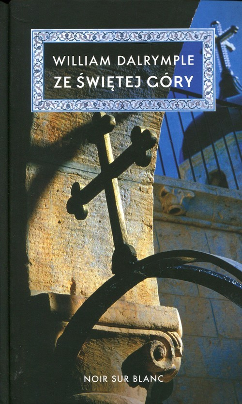 okładka Ze świętej góry Na ścieżkach chrześcijańskiego Bizancjum, Książka   William Dalrymple