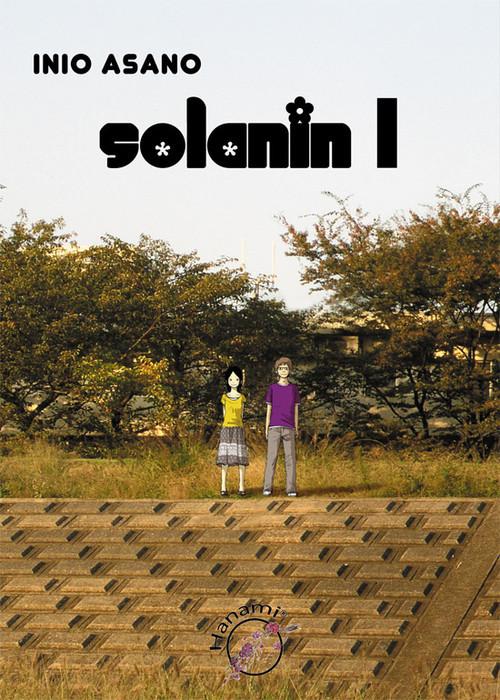 okładka Solanin 1książka |  | Asano Inio
