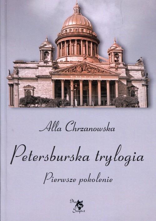 okładka Petersburska trylogia Pierwsze pokolenie, Książka | Chrzanowska Alla