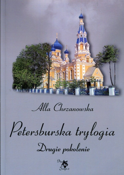 okładka Petersburska trylogia Drugie pokolenie, Książka | Chrzanowska Alla