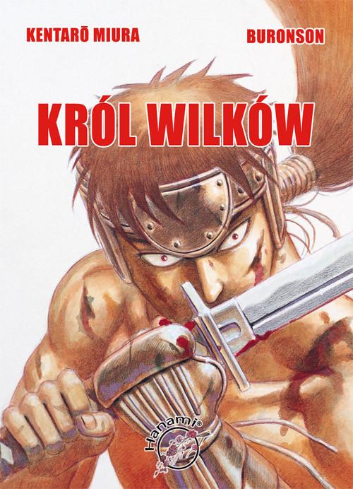 okładka Król Wilków, Książka   Kentaro Miura