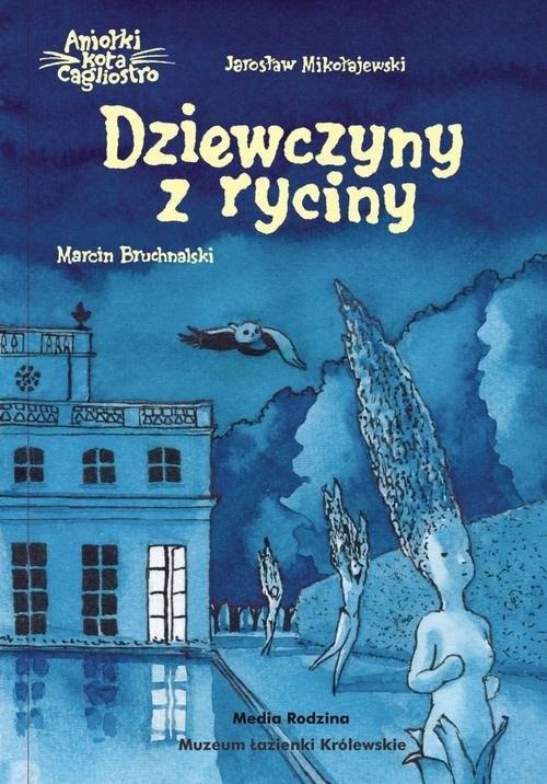 okładka Dziewczyny z rycinyksiążka      Jarosław Mikołajewski