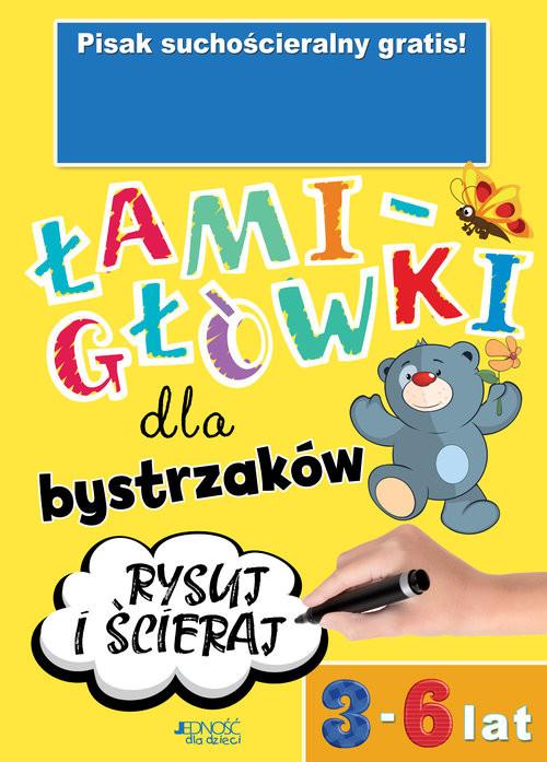 okładka Łamigłówki dla bystrzaków 3-6 lat, Książka   Skwark Dorota