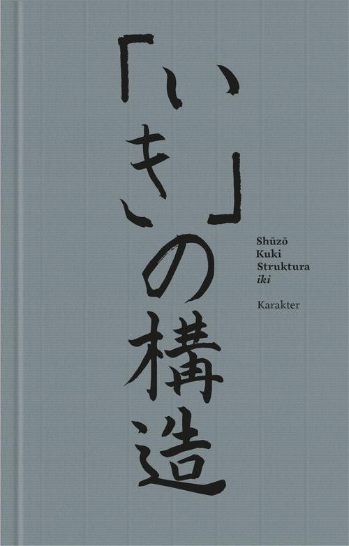okładka Struktura iki, Książka | Shuzo Kuki