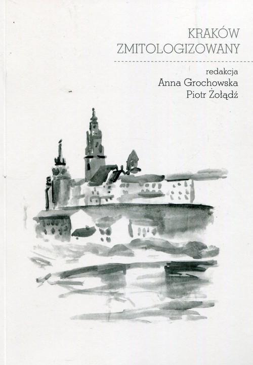 okładka Brzezina i inne opowiadania, Książka   Jarosław Iwaszkiewicz