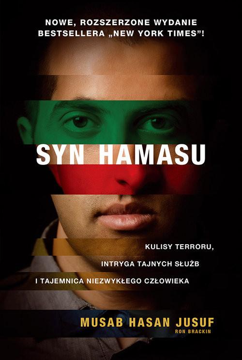 okładka Syn Hamasu, Książka | Musab Hasan Jusuf, Ron Brackin
