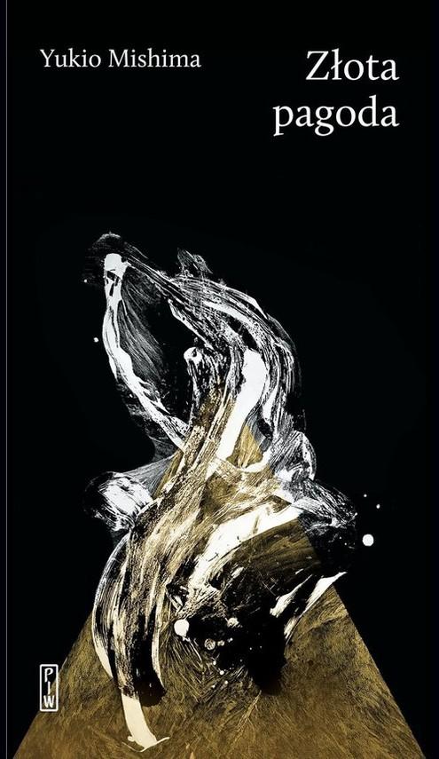 okładka Złota pagoda, Książka | Mishima Yukio
