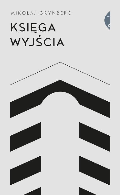okładka Księga Wyjścia, Książka | Grynberg Mikołaj