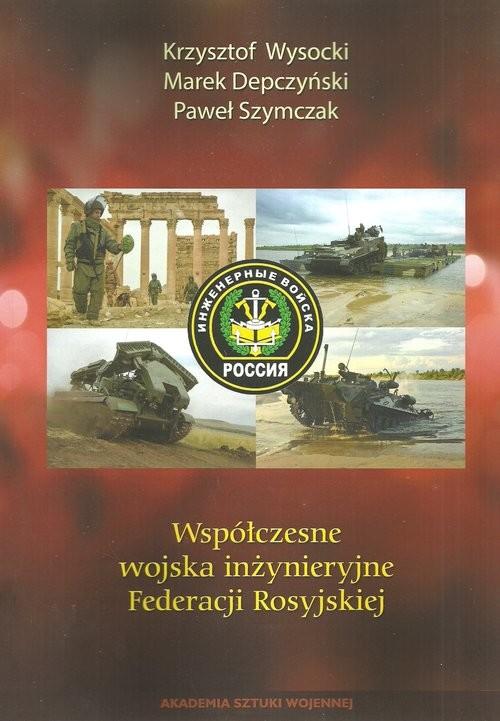 okładka Współczesne wojska inżynieryjne Federacji Rosyjskiej, Książka | Krzysztof Wysocki, Marek Depczyński, Szymcza