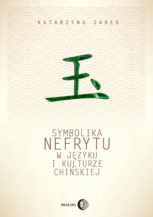 okładka Symbolika nefrytu w języku i kulturze chińskiej, Książka | Katarzyna Sarek