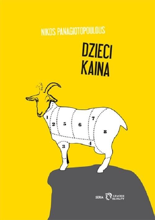 okładka Dzieci Kaina, Książka | Panagiotopoulous Nikos
