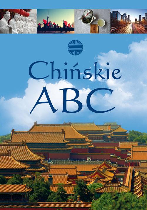 okładka Chińskie ABC, Książka |