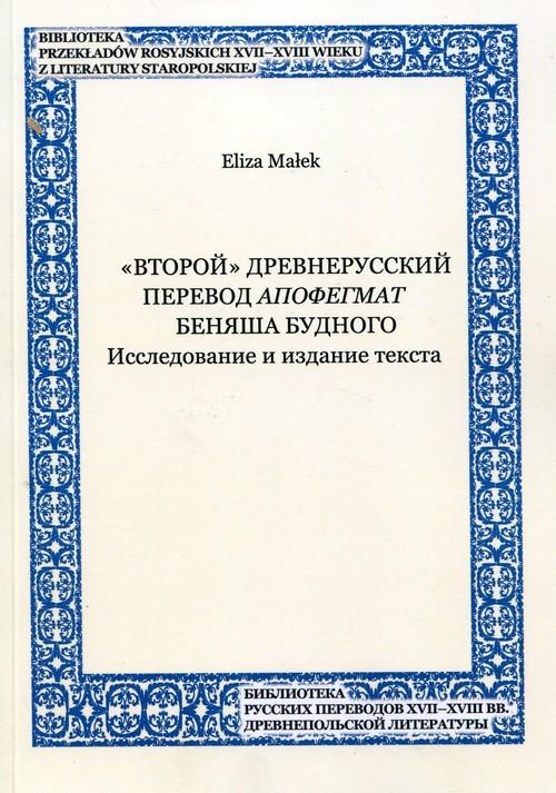 okładka Vtoroj drevnerusskij perevod Apofegmat Benasa Budnogo, Książka | Małek Eliza