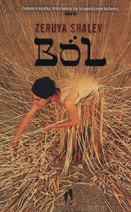 okładka Bólksiążka      Shalev Zeruya