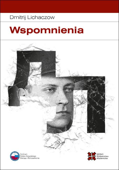 okładka Wspomnienia, Książka | Lichaczow Dmitirj