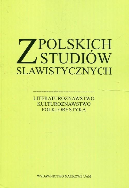 okładka Z polskich studiów slawistycznych, Książka |
