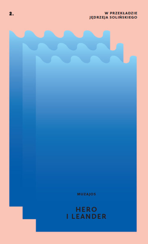 okładka Hero i Leander, Książka | Muzajos