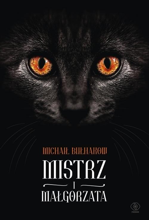 okładka Mistrz i Małgorzata, Książka | Michaił Bułhakow