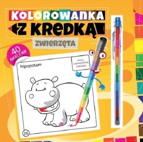 okładka Kolorowanka z kredką Zwierzęta, Książka   Południak Marcin