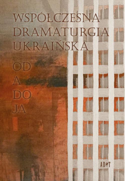 okładka Współczesna dramaturgia ukraińska Od A do Ja, Książka | Pawło Arje, Natalia Błok, Ołeksandra Hromowa, Praca Zbiorowa